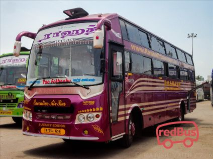 Raahath   Transport Main Image
