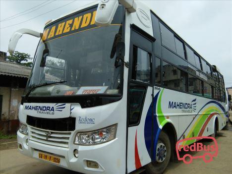 Mahendra     Travels  Main Image