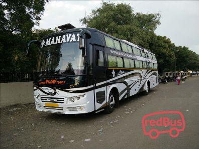 Mahavat Tours and Travels Main Image