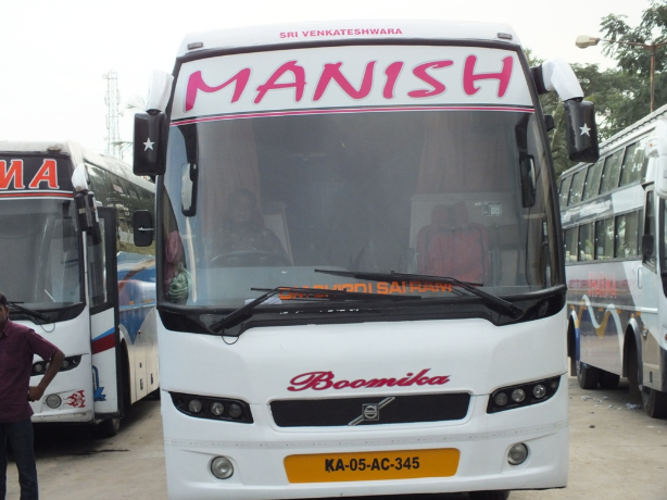 Manish Travels Main Image
