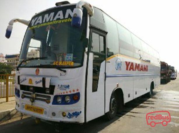 Yamani Travels Main Image