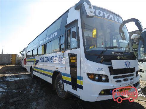Royal  Travels Main Image