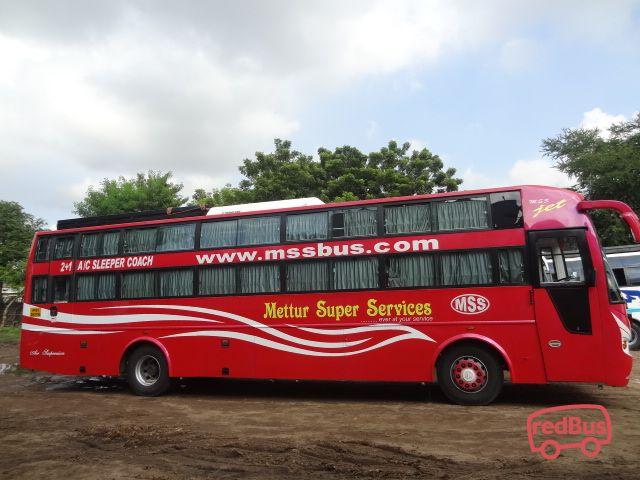 Mettur  super services Main Image