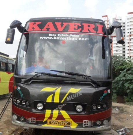Kaveri Travels Main Image