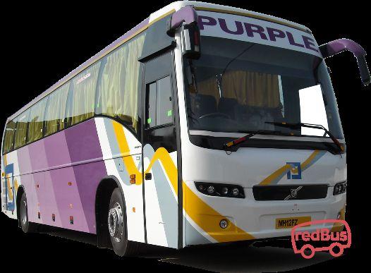 Prasanna Purple Mobility Solutions Pvt Ltd Main Image