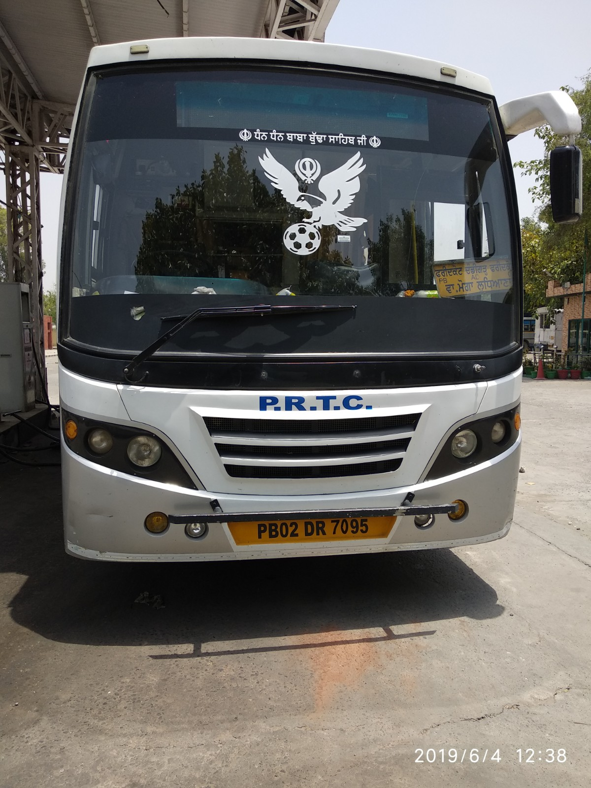 PEPSU Online Bus Ticket Booking, Bus Reservation, Time Table, Fares