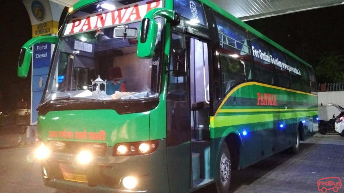 Gopalganj Bus Book Bus Tickets To Gopalganj And From Gopalganj Redbus