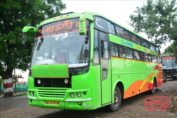 Khaira Bus Book Bus Tickets To Khaira And From Khaira Redbus